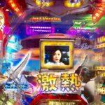 【ぱちんこ ウルトラセブン2 Light Version】 RUSHが爆連するまで全ツッパしてみた結果w パチンコ実践#12