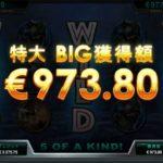 【ネットカジノJP】スロット『ジュラシックパーク』で842倍のBIGWIN