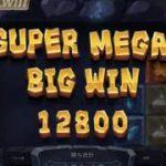 【ネットカジノJP】スロット『Gem Rocks』最終形4×4337倍のBIGWIN