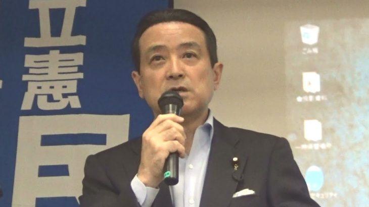《世界のカジノ、その実態は?》江田憲司 衆議院議員のカジノ誘致反対講演@横浜市技能文化会館