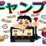 【ネットカジノ】ブラックジャック【ジパングカジノ】