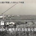 カジノ反対シリーズ(6)