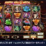 カジノワイヤード・動画配信 エピソード8: Happy Halloween-ギャンブルせずにはいられない!ハロウィンマジックで初黒字-