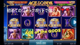 【オンラインカジノ ジャックポット】はじめてのジャックポット(AGE of the GODS)億り人になる❣(カジノの虎の穴#29)