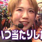 BSスカパー!パチンコ・パチスロ番組 Seven Dreamers #1  (2/4)