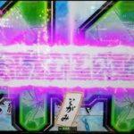 CR戦姫絶唱シンフォギア 出ました謎に激アツボイス!