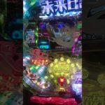 CR未来日記vsれい(失敗)パチンコ