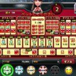 【Full House Casino】SICBO ソーシャル大小【フルハウスカジノ】#15