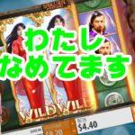 【SAKURA FORTUNE】なんじゃこりゃ  舐めてんのか! オンラインカジノ