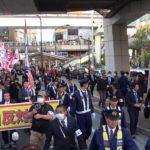 11・17 反パチデー パチンコ反対!国民大行進 in 立川2019/11/17
