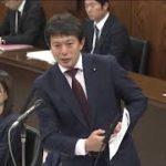 ガジノ管理委員会「カジノ人事案」11/21 参院・内閣委