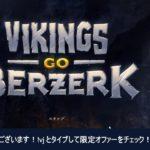 カジノワイヤード・動画配信 エピソード16: Vikings Go Berzerk, GREAT RHINO -グレートなサイよ、ブランク図柄をぶち破れ!