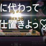 【オンラインカジノ スロット】ラッキーニッキー登録ボーナス$40でムーンプリンセスを遊んでみた❣(虎の穴#34)