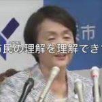 カジノ反対シリーズ(8)