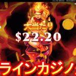 オンラインカジノ生活-9日目-【ベラジョンカジノ】