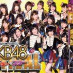 ぱちんこ AKB48 ワン・ツー・スリー!! フェスティバル(パチンコ AKB4)をパチ7編集部せせりくんが試打解説!【パチンコ 新台】