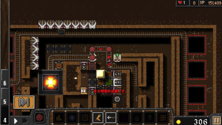 Dungeon Warfare: Abandoned Casino (捨てカジノ) [ルーン8個でクリア]