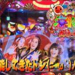 NONOのパチンコ動画 PAスーパー海物語 IN JAPAN2 with 太鼓の達人打ってみた(・∀・)