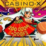 オンラインカジノ、スロットマシン