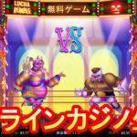 オンラインカジノ生活-15日目-【ベラジョンカジノ】