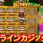 オンラインカジノ生活-28日目-【ベラジョンカジノ】