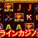 オンラインカジノ生活-41日目-【ベラジョンカジノ】