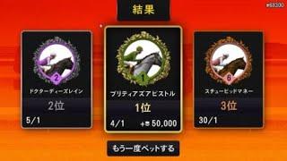 GTA5カジノで競馬してたらぼろもうけ!!!!!!$$¥¥¥$¥¥¥$$