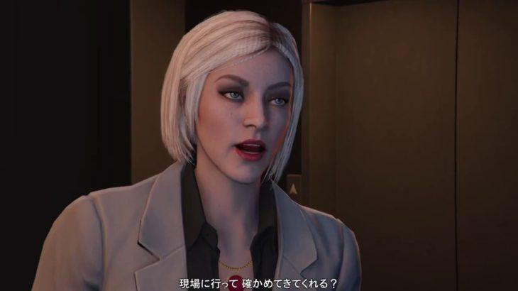 GTA5 カジノ:チェン救出