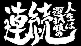 【GTA5】まったりやろうや…『12月12日ダイヤモンドカジノ強盗』【オンライン】