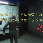[GTA5]カジノ強盗道のり#7 巡回ルートとセキュリティ情報 その他