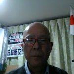 カジノを含むIR・統合型リゾート事業は自民党二階派の利権!2019.12.22
