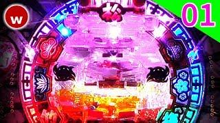 【PA怪盗おそ松さん 試打#01】ショールーム試打!【パチンコ新台】