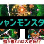 【スーパーラッキーカジノ】オーシャンモンスター2 蟹祭り❓