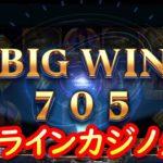 オンラインカジノ生活-67日目-【ベラジョンカジノ】