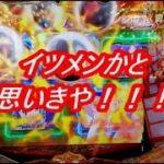 CR戦姫絶唱シンフォギア イツメンかと思いきや! 最終決戦で最もレアなプレミア降臨!