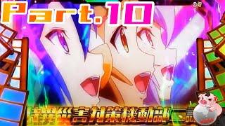 【パチンコ】CRF戦姫絶唱シンフォギア 199ver. Part.10【実機配信】