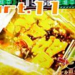【パチンコ】CRF戦姫絶唱シンフォギア 199ver. Part.11【実機配信】