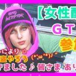 女性実況【GTA5】参加型♪カジノ強盗やります☆下手ぴです♪基本的にPKはできません。200121【GTA5 オンライン】