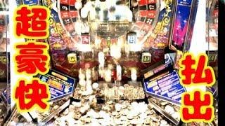 【メダルゲーム】カジノを荒らして一攫千金!カジノウィナーを解説プレイ!