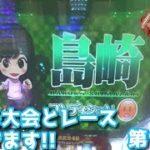 [パチンコ実践]AKB48 バラの儀式199バージョンを遊戯[琴葉姉妹のパチスロ日和140日目]