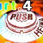 【パチンコ】CRぱちんこRio2 -Rainbow Road- 299ver. Part.4【実機配信】