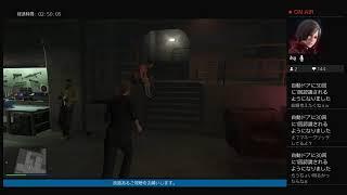 【GTAオンライン】カジノ強盗準備とよしなしごと