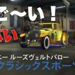 カジノの新車を物凄いカスタムしてみた!【GTA5オンライン】相互チャンネル登録