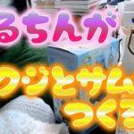 【生放送アーカイヴ】パチンコ少女はるちんとみんなでわいわい【編集】
