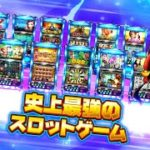 スーパーラッキーカジノ 宣伝動画