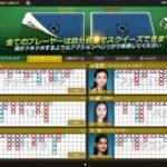 クイーンカジノのバカラで2万円を稼ぐ企画1回目