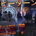 【30人でカジノ】GTA5 日常系 カピパラどなのホスト生活 【毎日が神回】
