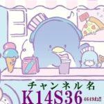 カジノの強盗攻撃的  404部隊が活躍 第1部 GTA5  [K14S36]
