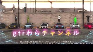 GTA5  ドゥームス&カジノファナーレ開始いたします。マネーローリング中 コンビニ強盗誘って 参加型 #143