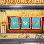 【GTA5】スリーセブン2回!【カジノ】